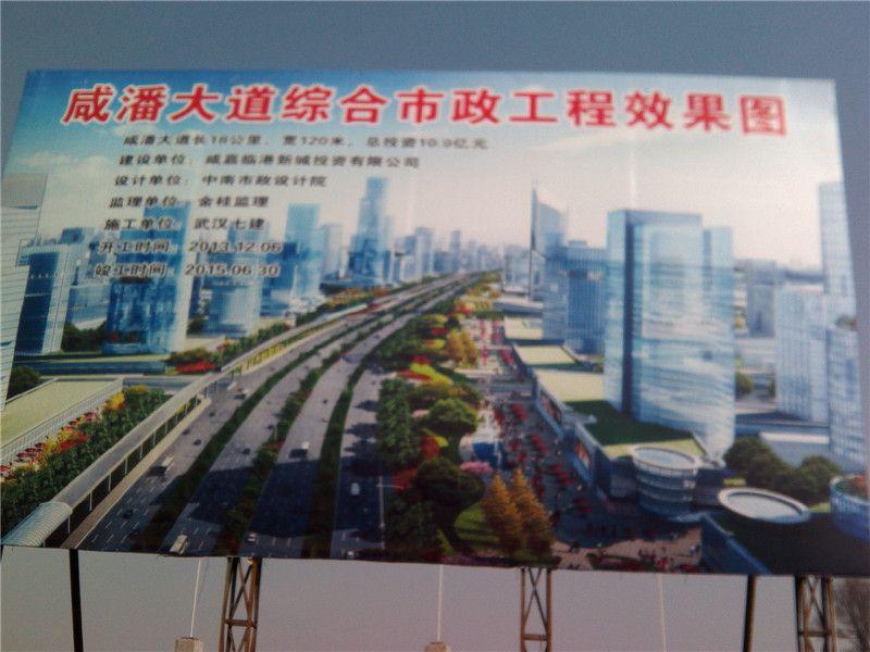 规模之宏大确实很震撼,..   之一:值得期待的咸嘉临港新城   高清图片